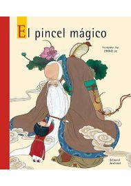 PINCEL-MAGICO-EL