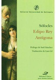 EDIPO-REY-ANTIGONA