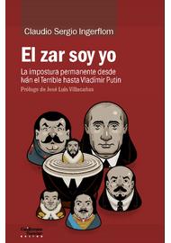 EL-ZAR-SOY-YO
