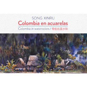 COLOMBIA-EN-ACUARELAS-COLOMBIA-IN-WATERCOLORS