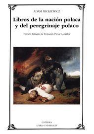 Lerner-1487.jpg
