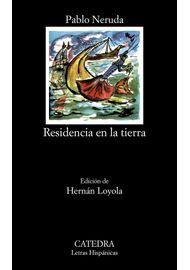 Lerner1538.jpg