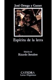 Lerner1732.jpg