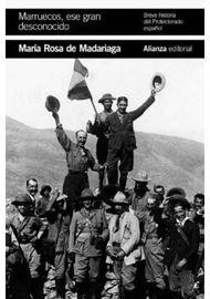 MARRUECOS-ESE-GRAN-DESCONOCIDO