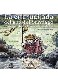ENCRUCIJADA-DEL-APOSTOL-SANTIAGO-LA