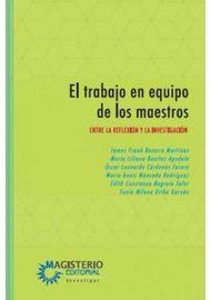 EL-TRABAJO-EN-EQUIPO-DE-LOS-MAESTROS