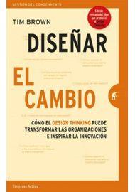 DISEÑAR-EL-CAMBIO
