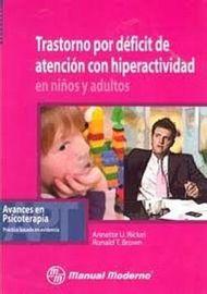 TRASTORNO-POR-DEFICIT-DE-ATENCION-CON-HIPERACTIVIDAD-EN-NIÑOS-Y-ADULTOS