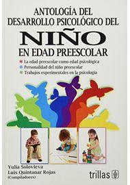 ANTOLOGIA-DEL-DESARROLLO-PSICOLOGICO-DEL-NIÑO-EN-EDAD-PREESCOLAR