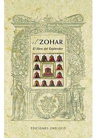 EL-ZOHAR